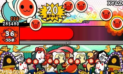Taiko-3DS_Fami-shot_03-09-16_002