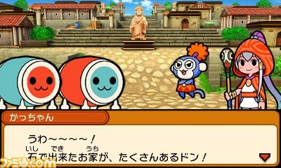 Taiko-3DS_Fami-shot_03-09-16_003