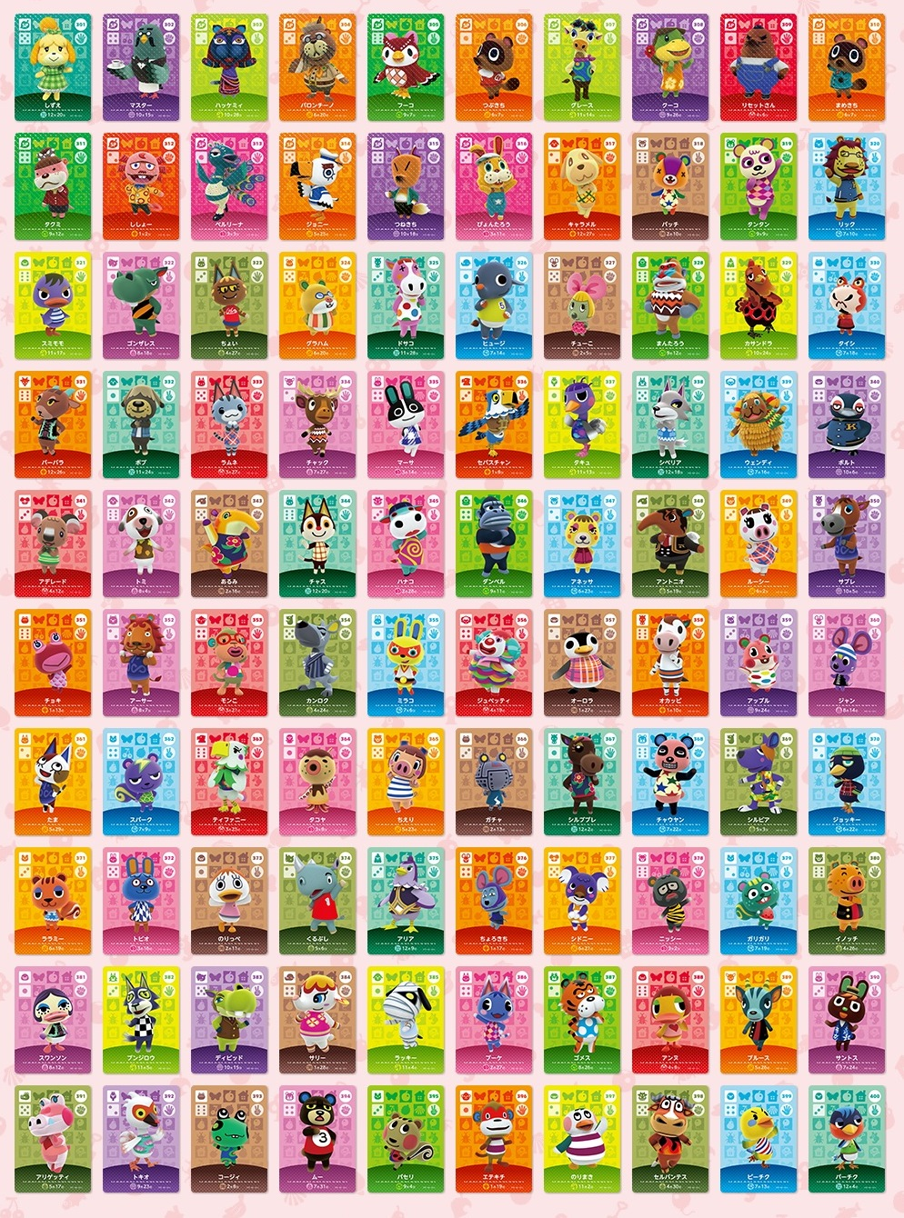animal-crossing-cards-series-4