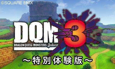 dragon-quest-monsters-joker-3-3