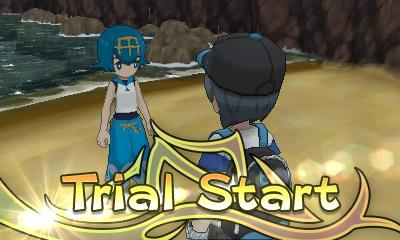 sm_prerelease_trial_start