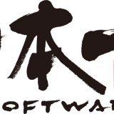 Nippon-Ichi-Software-Logo